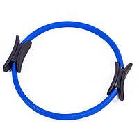 Эспандер кольцо для пилатеса Sporthouse D=38cm синий