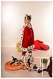 Карнавальный костюм Король, фото 2