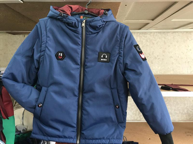 Подростковая осенняя куртка-жилетка  для  мальчиков