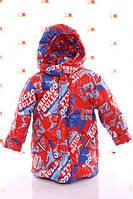 Демисезонная красная  куртка  для мальчиков, фото 1