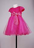 Ярко розовое платье  на утренник для девочек, фото 2