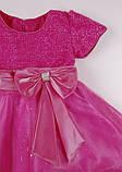 Ярко розовое платье  на утренник для девочек, фото 8