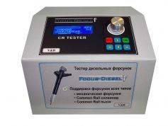 Тестер дизельных форсунок FocusDiesel