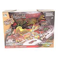 Трек с динозавром, две машинки, длина 2.70