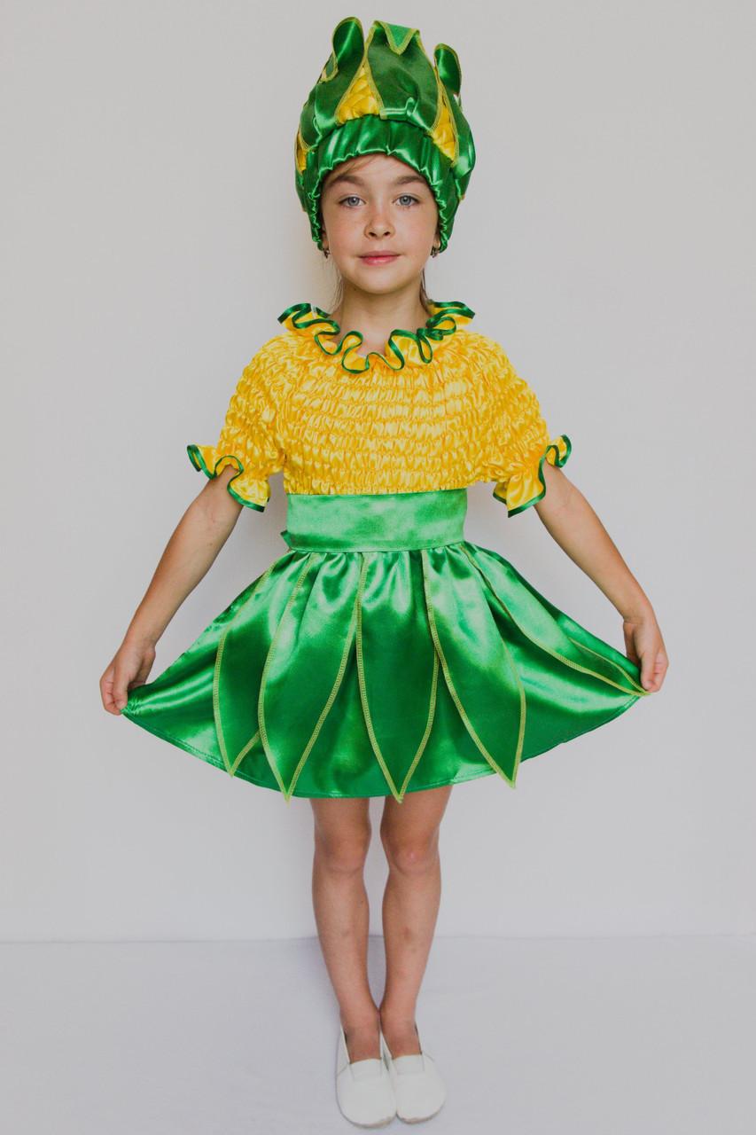 Карнавальный костюм для девочек  Кукуруза, Кукурузка