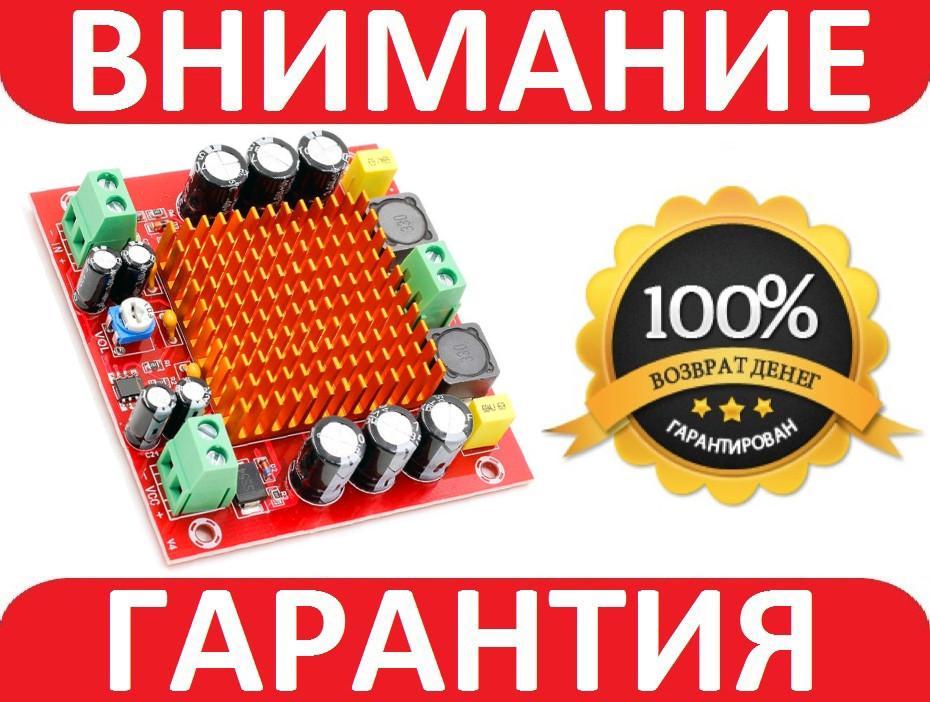 Моно аудио усилитель 150Вт D-класса на микросхеме TPA3116DA