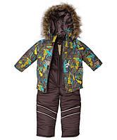 Зимняя утепленная куртка  на подстежке  и полукомбинезон для мальчика