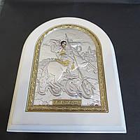 Святой Георгий Икона Серебряная с позолотой Silver Axion (Греция)