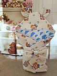 Конверт-одеяло на выписку и для прогулок 78х78см, фото 3