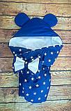 Конверт-одеяло на выписку и для прогулок 78х78см, фото 9