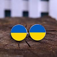 Патриотические запонки Флаг Украины, фото 1