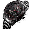 Спортивные часы Naviforce Army 9024, ОРИГИНАЛ