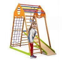 Детский спортивный комплекс для дома KindWood ( спортивний куточок )