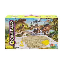 Набор кинетический песок  (1 кг)  и формочки  динозавров