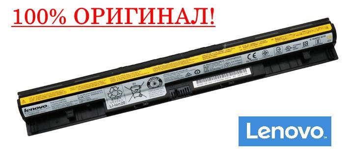 Оригинальная батарея Lenovo Z40-70, Z40-75, Z50-70, Z50-75  (14.4V 41Wh, 2900mAh) - Аккумулятор, АКБ