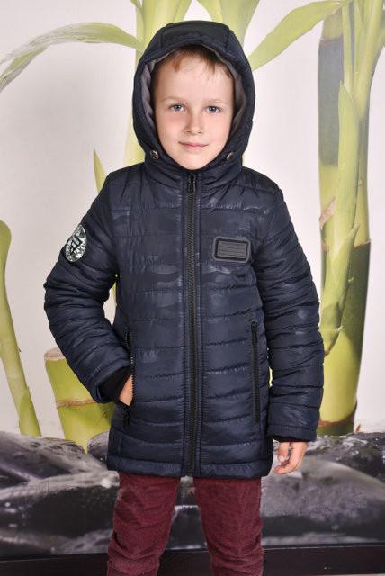 Зимняя теплая  синяя  куртка   для мальчика