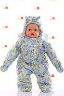 Демисезонный комбинезон для новорожденных  мальчиков, фото 1