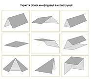 Тент туристичний Synevyr 3Х3, фото 3