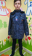 Детские куртки , одежда для мальчиков 146-152