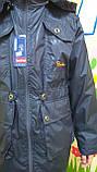 Дитячі куртки , одяг для хлопчиків 146-152, фото 2