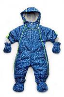 Комбинезон-трансформер для мальчика демисезонный  синий, фото 1