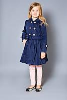 Плащ  темно-синий для девочек  6- 8 лет, фото 1