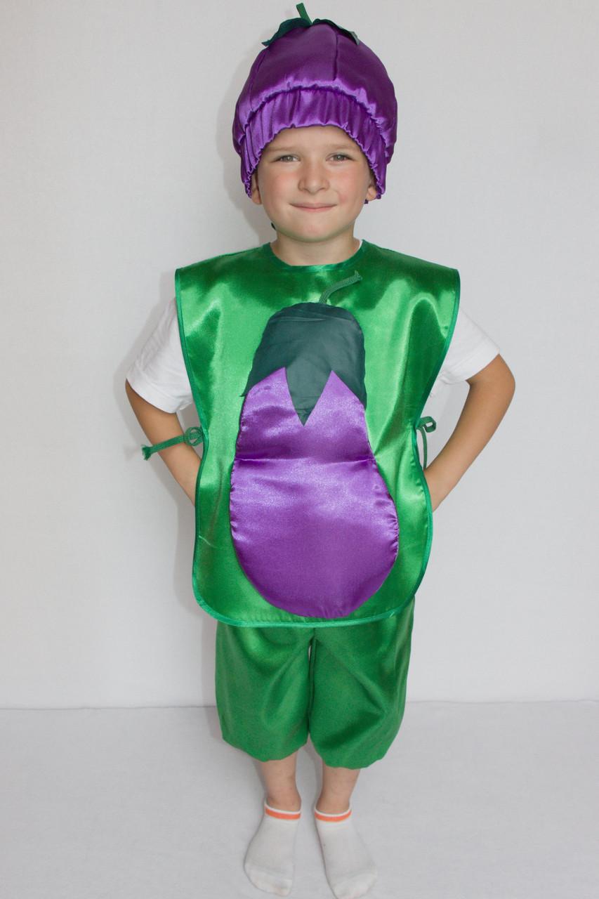 Карнавальный костюм для детей Баклажан