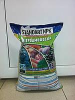 Нитроаммофоска (азофоска) 15 кг
