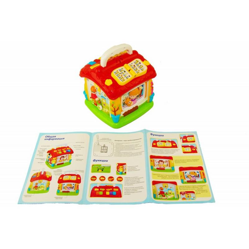 """Развивающая игрушка  """"Говорящий домик""""  на батарейках в коробке 9149"""