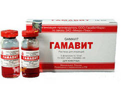 Гамавит 10 мл № 5 ветеринарный биостимулятор, витаминно-аминокислотный комплекс.