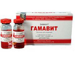 Гамавит 100 мл ветеринарный биостимулятор, витаминно-аминокислотный комплекс.
