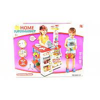 Набор игровой Магазин Supermarket 668-02