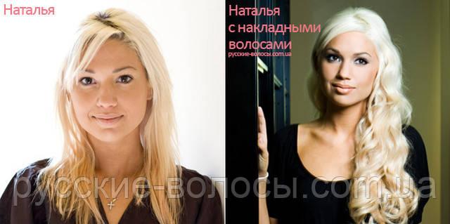 Фото клиента до и после использования волос на заколках.