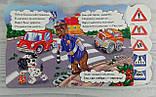 Книжка-картонка. Вчимося разом: На дорозі не позіхай (рос. мова) М525008Р Ранок Україна, фото 2