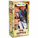 """Домашний кукольный театр """"Три поросёнка"""" 4 персонажа, фото 2"""