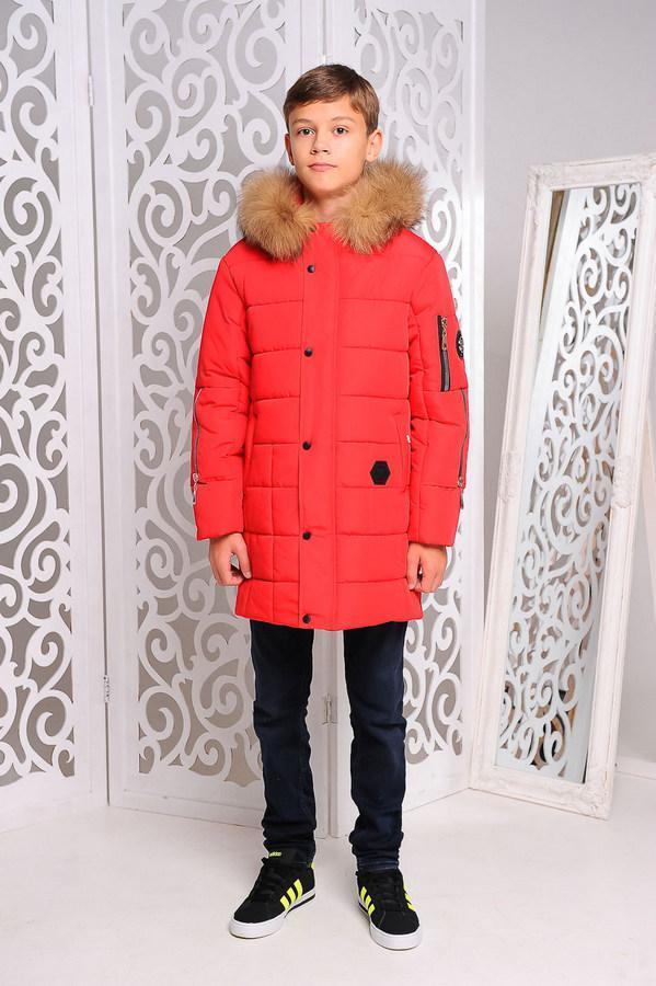 Зимняя  удлиненная куртка- пальто для мальчиков и подростков