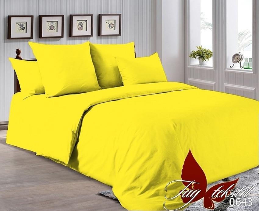Комплект однотонного  постельного белья желтый, семейный