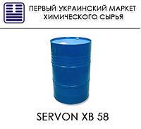 Servon XB 58 (оптимизированная смесь ПАВ для индустриального клининга, аналог Berol 226