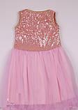 Нежно розовое  платье с пайетками  для девочек 2-7 лет, фото 5