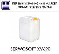 Serwosoft XV690 (олеиновый четвертичный аммониевый эфир, кондиционер и смягчитель тканей)