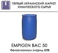 Empigen BAC 50 (бензалкониум хлорид 50%, дезинфектант)