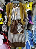 Детский карнавальный костюм  Бабы Яги с париком