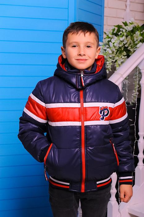 Демисезонная куртка для мальчиков рост 116  Шумахер