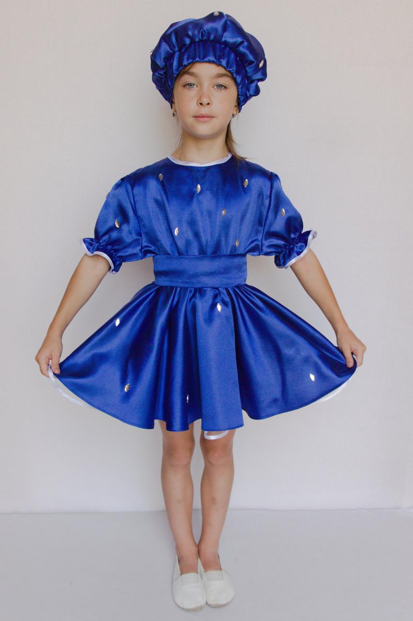 Карнавальный костюм для девочки Дождик