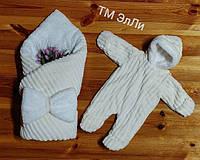 Зимний набор  для новорожденных (конверт, шапочка, комбинезон), фото 1