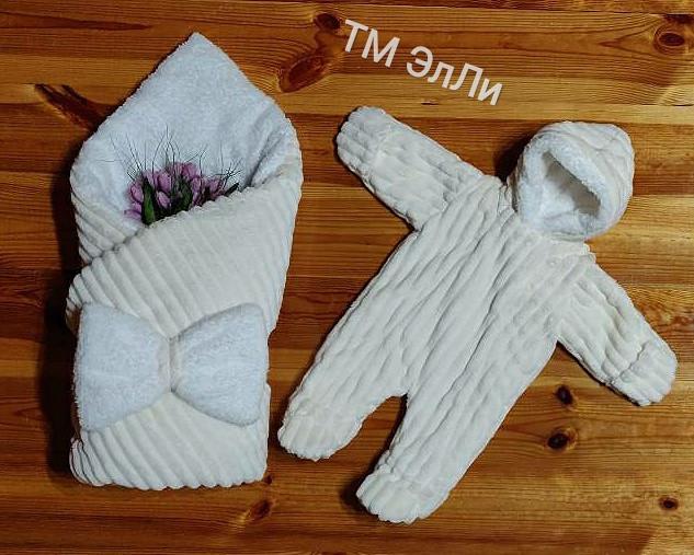 Зимний набор  для новорожденных (конверт, шапочка, комбинезон)