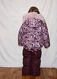 Зимний костюм  куртка и штаны для девочек 2-5 лет, фото 5