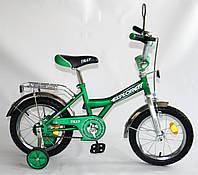 Двухколесный детский велосипед EXPLORER 14 дюймов BT-CB-0035 ЗЕЛЕНЫЙ