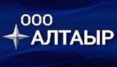 """ООО """" АЛТАЫР """""""