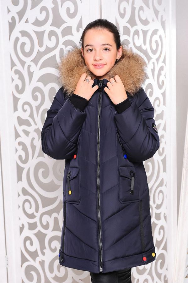 Практичное зимнее пальто для девочек Мишель